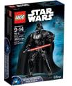 LEGO Star Wars Darth Vader Building Kit for $19 + pickup at Walmart