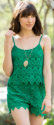 Francesca's Women's Bree Crochet Romper for $20 + $5 s&h