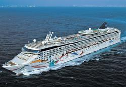 NCL 7Nt Bahamas Cruise w/ $25 GC: $1,238 for 2