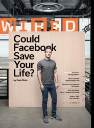 Wired Magazine 1-Year Digital Subscription free